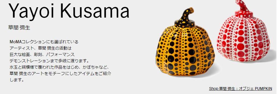 画像に alt 属性が指定されていません。ファイル名: kusamayayoi2.jpg